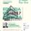 """Convegno """"Edilizia ed Energia 2017, una sfida da vincere insieme"""", incontro con Norbert Lantschner – Ville Ponti, 22 febbraio 2017 ore 15.00"""